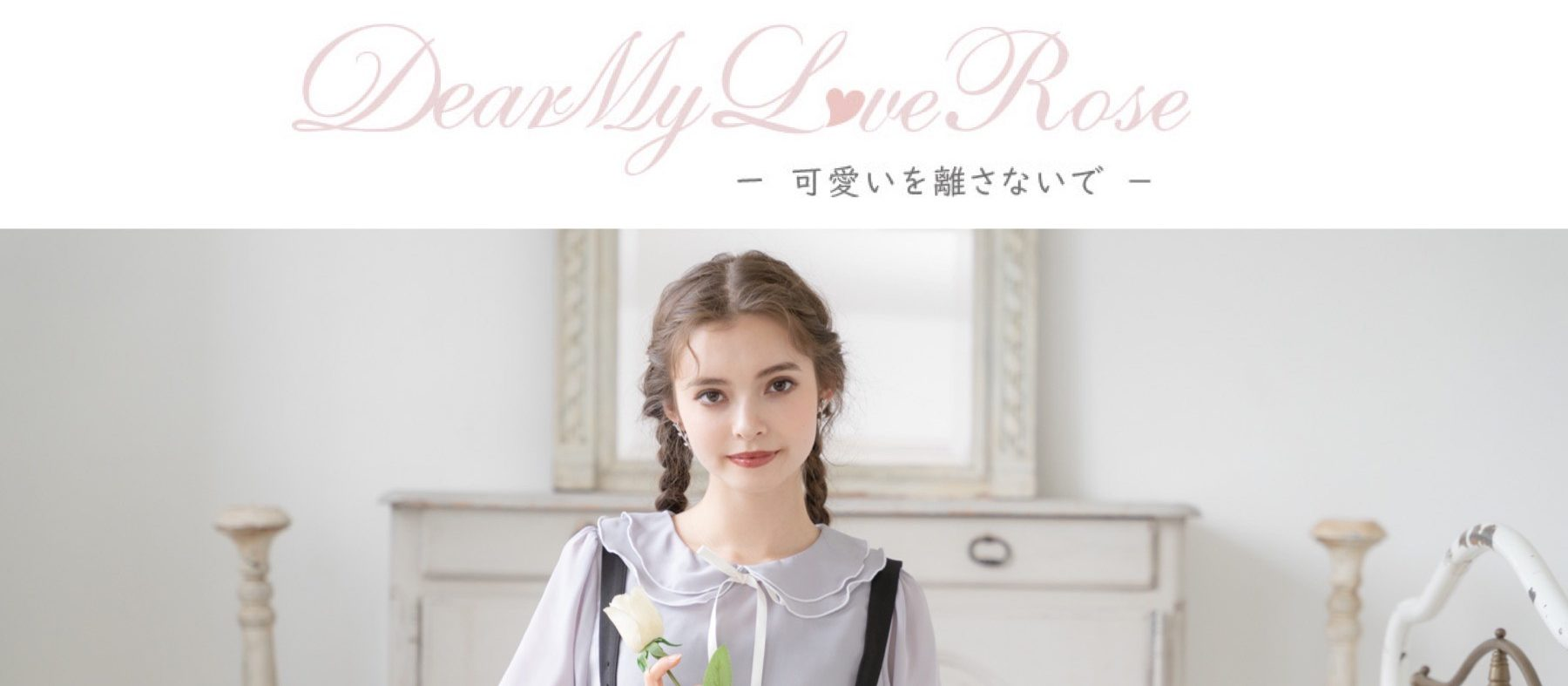 トミコ・クレアがDearMyLoveRoseのモデルとして登場!